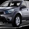 Кузовной ремонт и покраска SSANGYONG ACTYON SPORTS