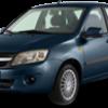 Кузовной ремонт и покраска LADA GRANTA
